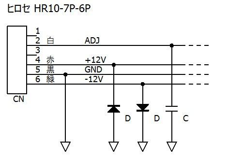 SFP-5A plug.jpg